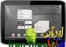 دانلود رام موتورولا Motorola_Droid_Xyboard اندروید 4.1