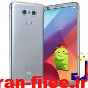 دانلود رام اندروید 8 الجی جی6 LG G6