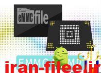 فایل دامپ DUMP چیست و توضیحاتی در مورد علت خرابی حافظه های EMMC