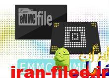 "<span itemprop=""name"">فایل دامپ هارد هواوی HUAWEI Honor 7C EMMC DUMP</span>"