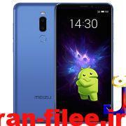 دانلود رام رسمی میزو Meizu-Note 8
