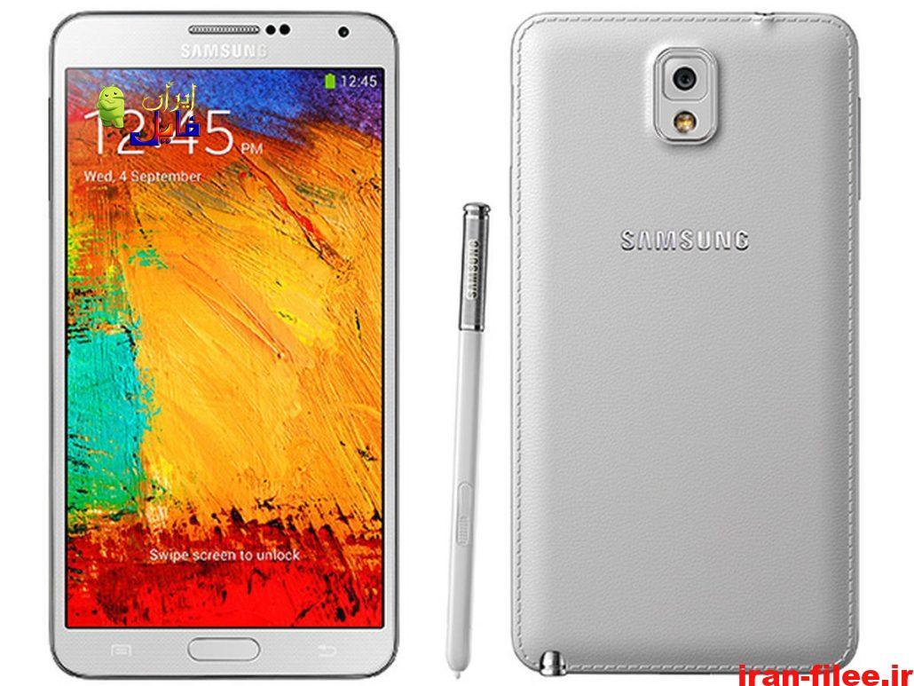 دانلود کاستوم رام سامسونگ Note 3 LTE (N9005/P) اندروید 11