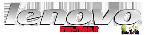 دانلود رام فلش رسمی لنوو