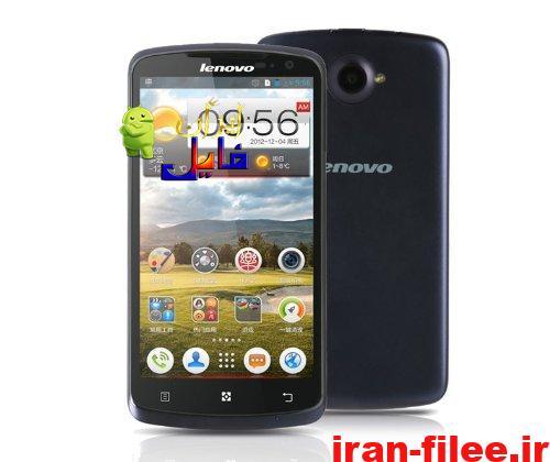 دانلود رام فلش رسمی لنوو Lenovo S920