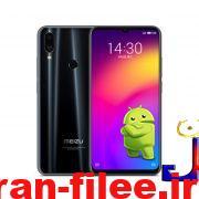 دانلود رام رسمی میزو Meizu-Note 9