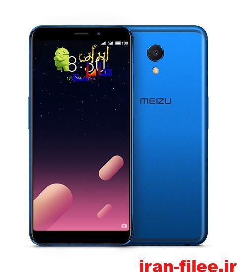 دانلود رام رسمی میزو Meizu-M6S