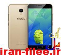 دانلود رام رسمی میزو Meizu-M5S