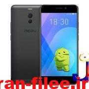 دانلود رام رسمی میزو Meizu-M6 Note