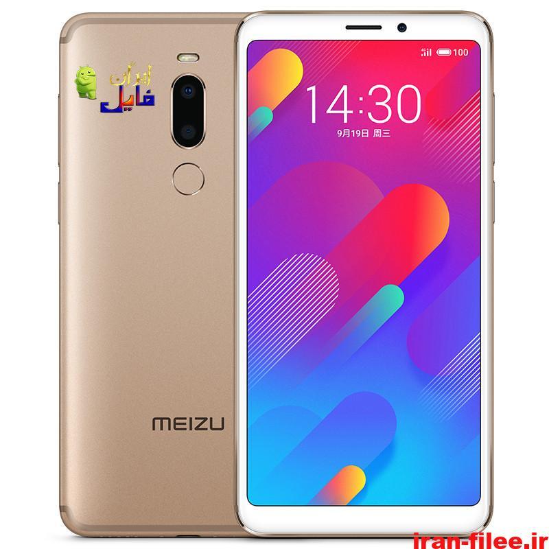 دانلود رام رسمی میزو Meizu-M8