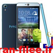 دانلود رام اچ تی سی دیزایر HTC desire 826 D826D اندروید 6.0