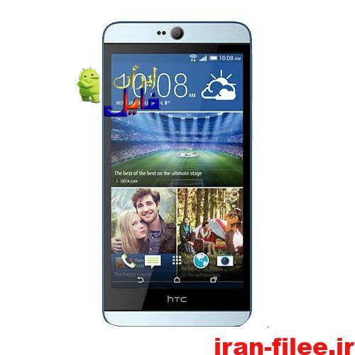 دانلود رام اندروید 6.0 اچ تی سی دیزایر 826 HTC desire 826 D826W