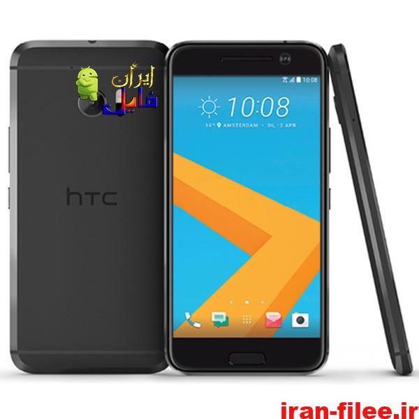 دانلود رام اندروید 8.0 گوشی اچ تی سی 10 HTC 10 فارسی