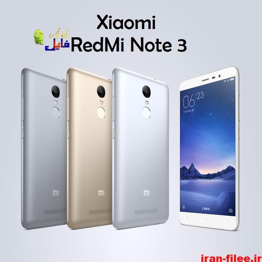 دانلود کاستوم رام شیائومی Note 3 Pro اندروید 9.0