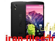 دانلود کاستوم رام گوگل نکسوس Nexus 5 اندروید 7.1