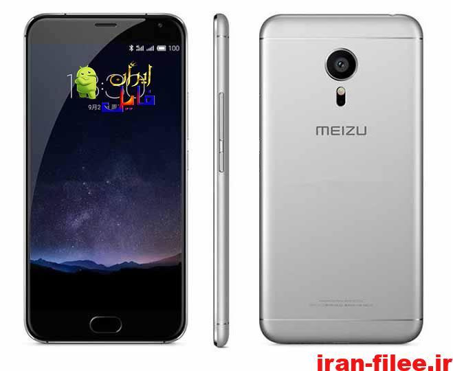 دانلود رام رسمی میزو Meizu-PRO 5