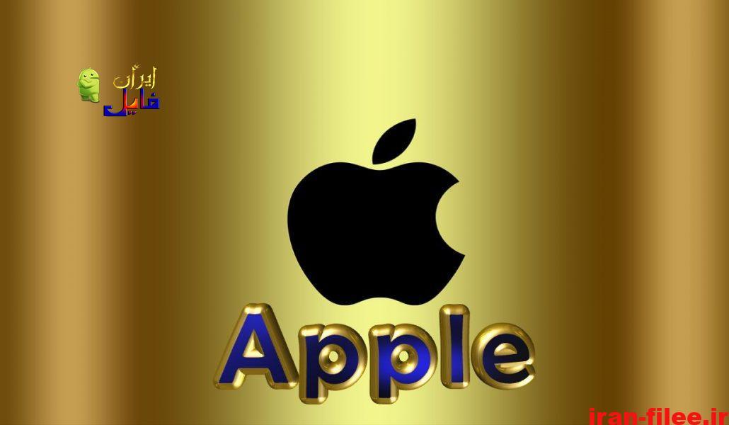 دانلود رام اپل