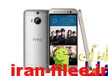 دانلود رام اندروید 6 HTC One M9 Plus