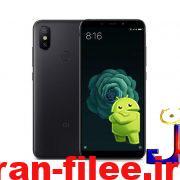 دانلود کاستوم رام شیائومی Xiaomi Mi 6X اندروید 10