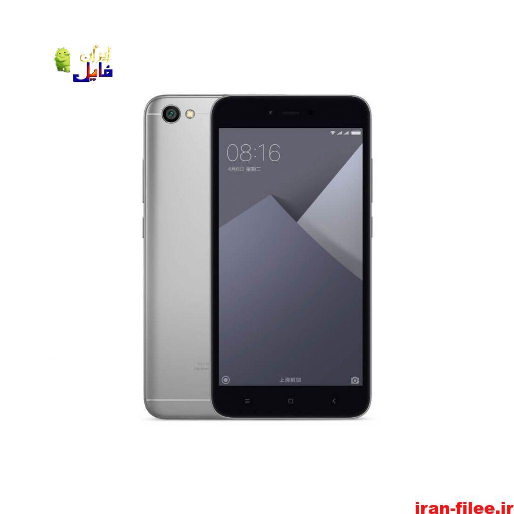 دانلود رام رسمی شیائومی Redmi Note 5A اندروید 7.1