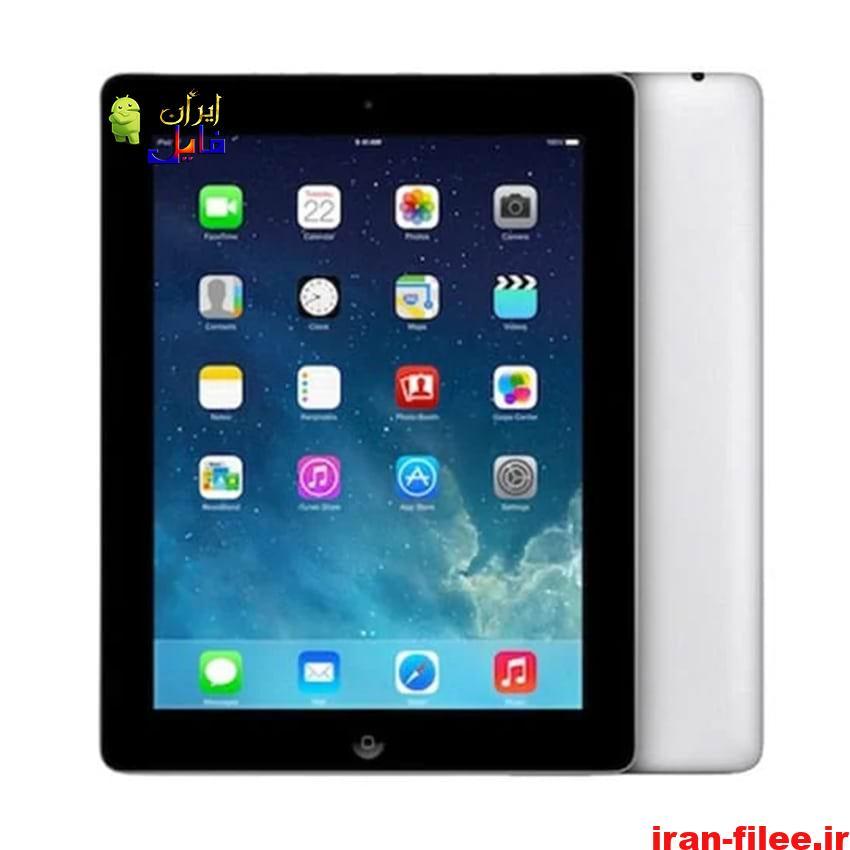 دانلود رام رسمی اپل iPad 2 Mid 2012 نسخه نهایی