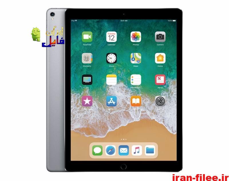 دانلود رام رسمی اپل iPad Pro 12.9-inch WiFi نسخه نهایی