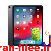 دانلود رام رسمی اپل iPad Pro 3 11-inch WiFi 1TB نسخه نهایی