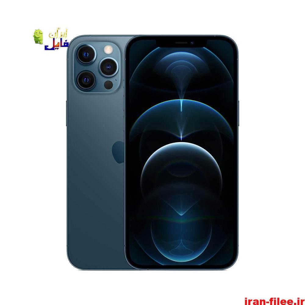 دانلود رام رسمی اپل iPhone 12 Pro نسخه نهایی