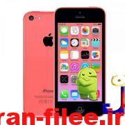 دانلود رام رسمی اپل iPhone 5c GSM نسخه نهایی