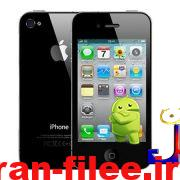 دانلود رام رسمی اپل Apple iPhone 4 CDMA نسخه نهایی