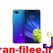 دانلود کاستوم رام شیائومی Xiaomi Mi 8 Lite اندروید 11