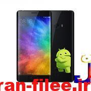 دانلود کاستوم رام شیائومی Xiaomi Mi Note 2 اندروید 11