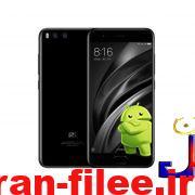 دانلود کاستوم رام شیائومی Xiaomi Mi 6 اندروید 11