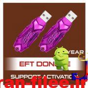 دانلود رایگان کرک دانگل EFT Dongle Full Crack EFT