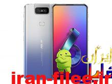دانلود کاستوم رام ایسوس Zenfone 6 ZS630KL اندروید 10
