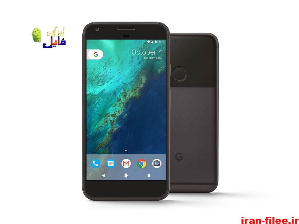 دانلود کاستوم رام گوگل Pixel اندروید 10