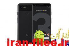 دانلود کاستوم رام گوگل Pixel 3 XL اندروید 11