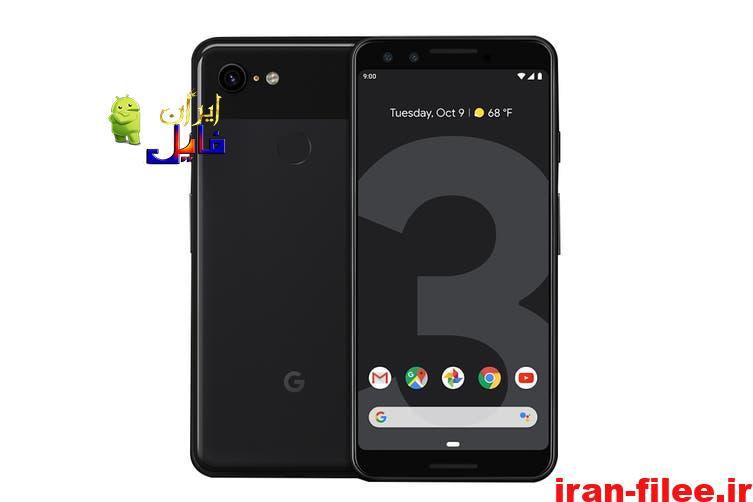 دانلود کاستوم رام گوگل Pixel 3 اندروید 11