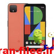 دانلود کاستوم رام گوگل Pixel 4 اندروید 11