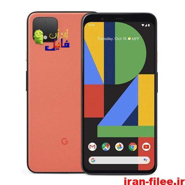 دانلود کاستوم رام گوگل Pixel 4 XL اندروید 11