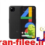 دانلود کاستوم رام گوگل Pixel 4a اندروید 11