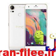 دانلود رام اندروید 7.0 اچ تی سی 10 لایف استایل HTC 10 lifestyle M10u