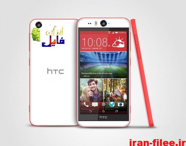 دانلود رام اچ تی سی HTC Desire Eye TUHL اندروید 6.0