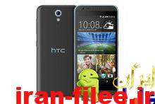 دانلود رام اچ تی سی HTC Desire 620G اندروید 4.4.2