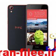 دانلود رام اچ تی سی دیزایر HTC Desire 628 اندروید 5.1.1