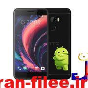 دانلود رام اچ تی سی دو سیم HTC One X10 اندروید 6.0