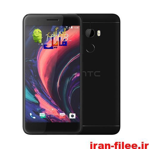 دانلود رام اچ تی سی تک سیم HTC One X10 اندروید 6.0