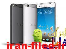 دانلود رام اچ تی سی HTC One X9 اندروید 6.0