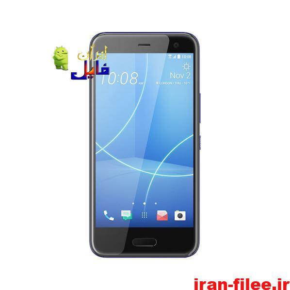 دانلود رام اندروید 9.0 اچ تی سی یو11 لایف HTC U11 Life