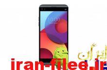 دانلود رام اندروید 8.0 گوشی الجی کیو8 LG Q8