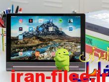دانلود کاستوم رام لنوو Lenovo Yoga Tab 3 Plus اندروید 11